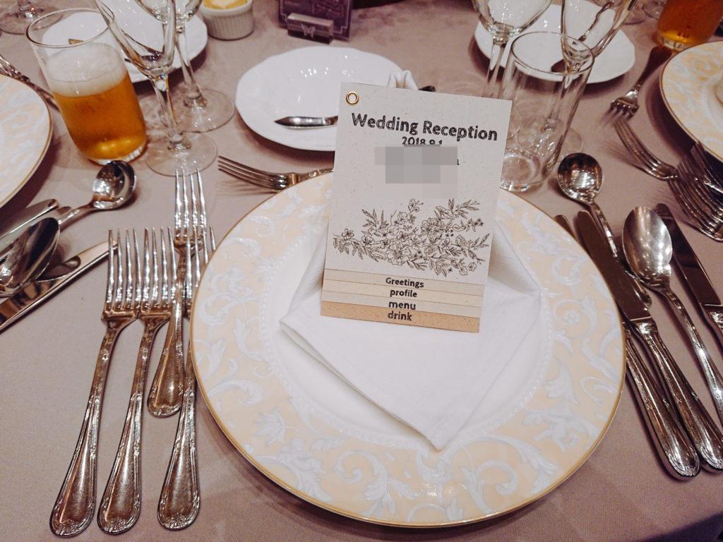 結婚式席札ブック